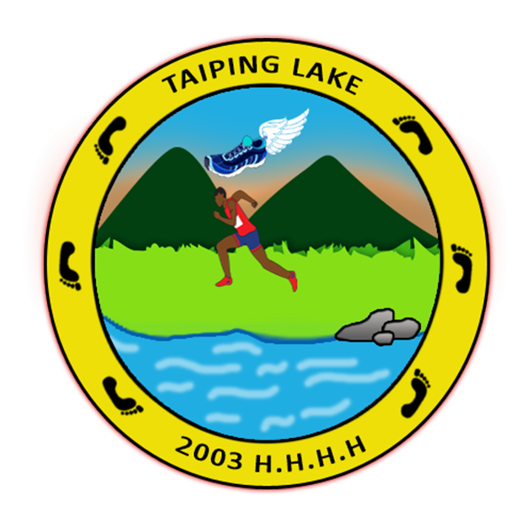Taiping_Lake_Hash_Logo_New_png