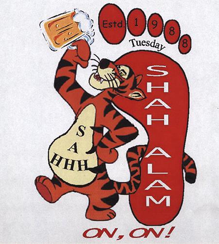 SAH3_Logo
